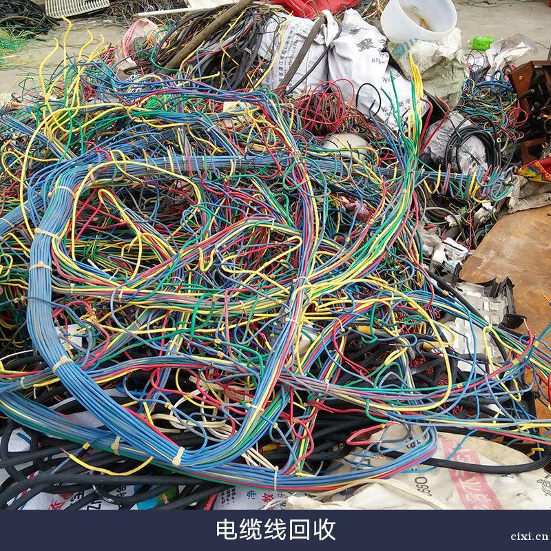 慈溪市回收废电缆线。周巷,宗汉,杭州湾新区回收电缆线