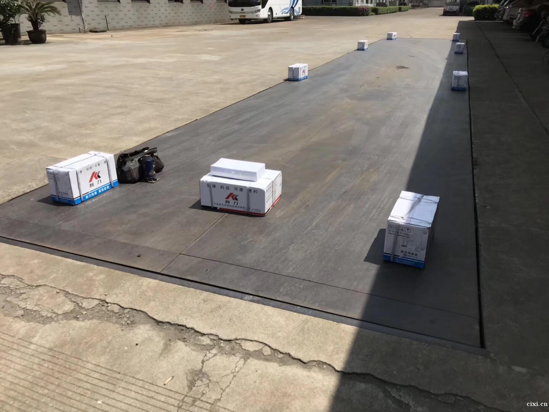 宁波慈溪余姚附近二手地磅转让 100吨地磅传感器 地磅维修