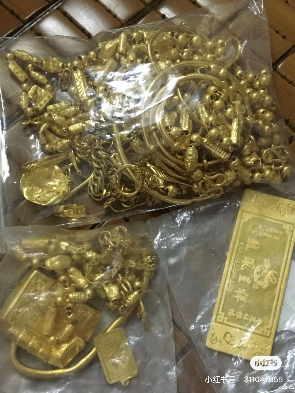 慈溪市周巷镇高价回收黄金、回收铂金、回收钯金、18K金等贵金