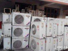 慈溪二手空调回收