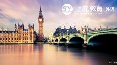 慈溪考研英语培训_考研英语全年详细备考规划,安排